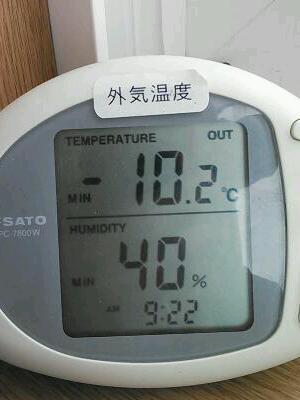 この冬最低。マイナス10℃!