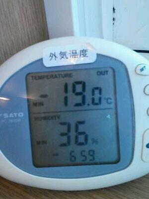 この冬最低。マイナス19℃!
