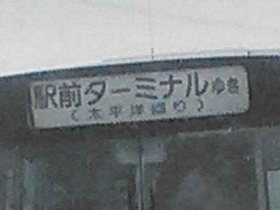 20140131_121927b
