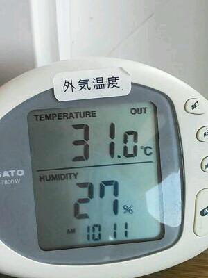 一段と暑い!