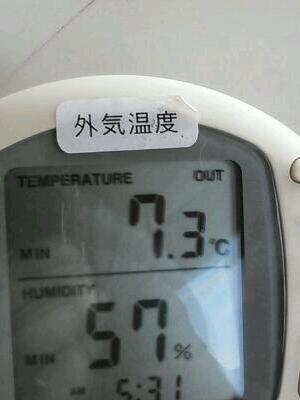 冷えました〜