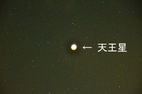 20141008_193109