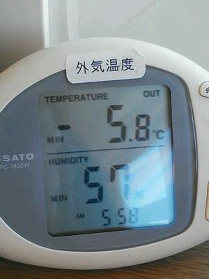 冷えました!マイナス5℃