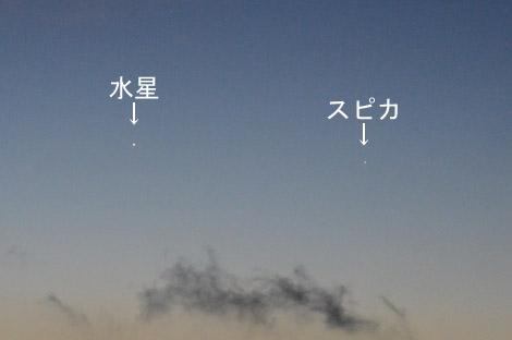 20141106_051223bb