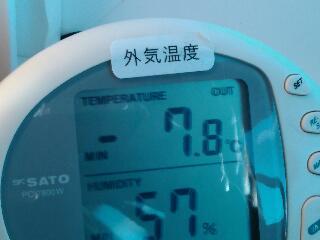 しかもマイナス7℃!