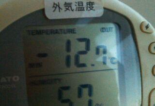 冷え込みが徐々に・・・