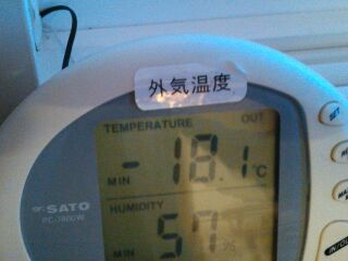 この冬最低マイナス18℃ lowest temperature this winter