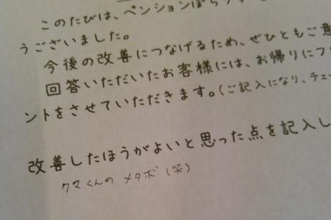 20150704_103846b