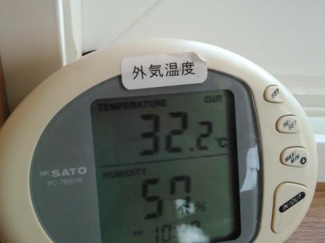 暑くなりました!
