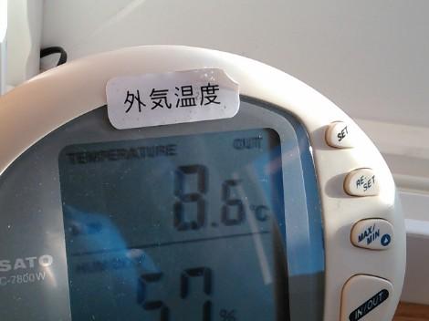 今日も9℃!