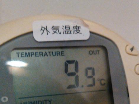 冷えてきました
