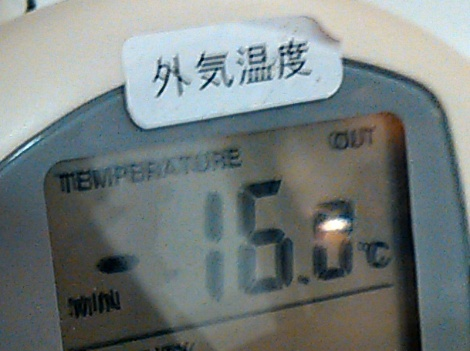 冷えてますマイナス16℃