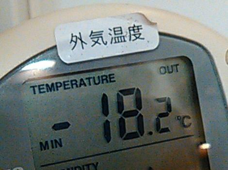 冷え込みました~マイナス18℃!