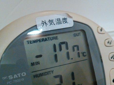 その寒波が・・・