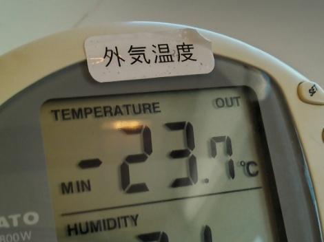 この冬一番の冷え込み!
