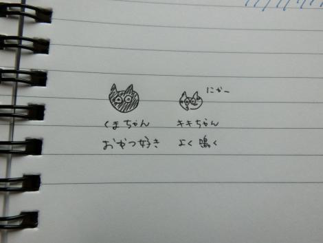 20160719_100038b