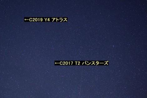 20200416_203909b